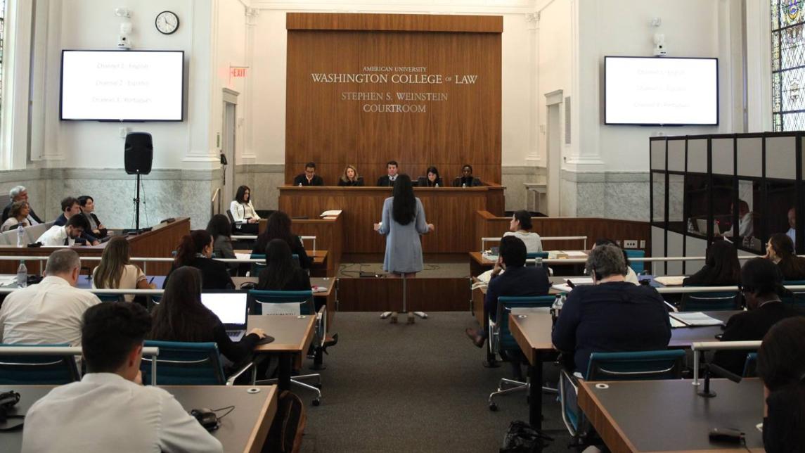 I-Moot Court