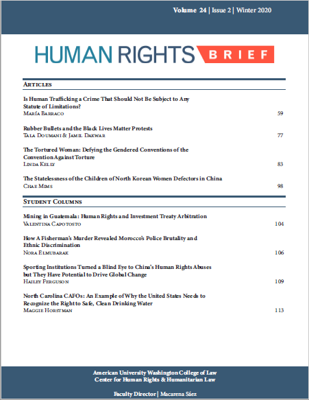 Joint Issue cover