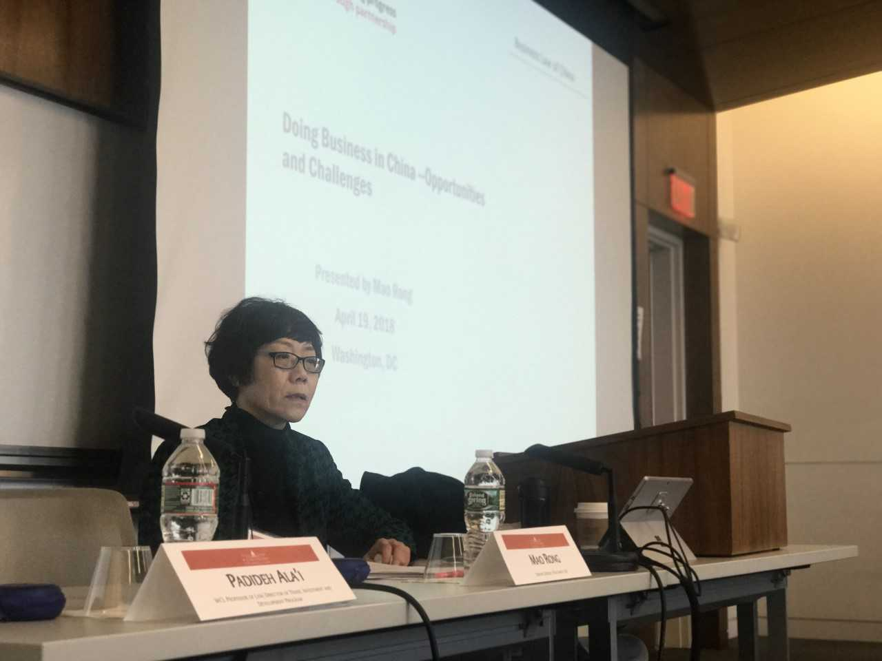 Mao Rong, Senior Counsel of Reed Smith LLP