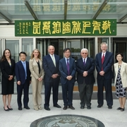 AUWCL Delegation Visits Law Schools in Asia