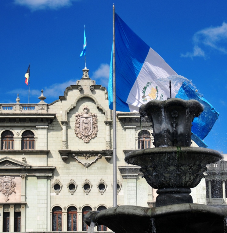 The Guatemalan Constitutional Court Building