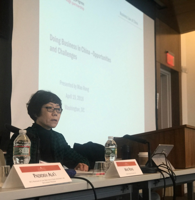 AUWCL Hosts the Workshop