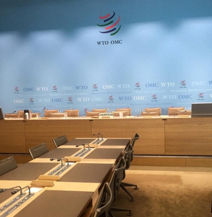 Last Day of the WTO Appellate Body